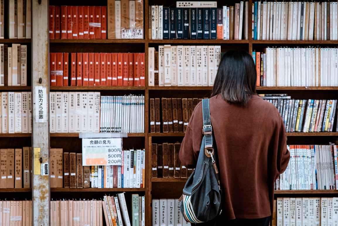 書店賣書該不該打折?英國人這樣做|UTP