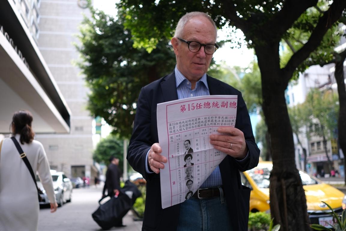 【剪報】Openbook閱讀誌:專訪伊恩.布魯瑪:2020台灣大選,是華人國家治理的新可能?對「Chinese」的提問